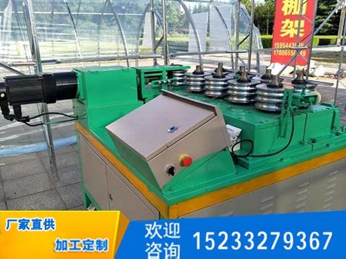 温室大棚弯管机的生产过程及操作方法